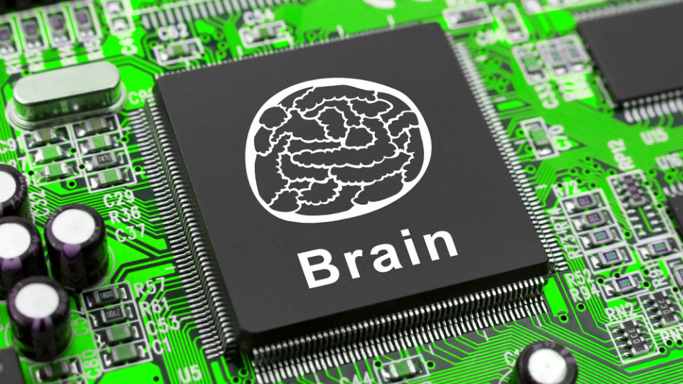 Computer Brain Icon Computer Human is Our Brain or