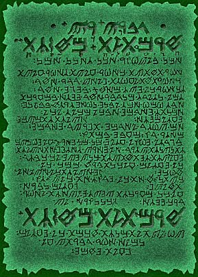 The Emerald Tablets Key to the Spirit